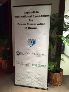 Japan-US International Symposium for Ocean Conservation in Hawaii