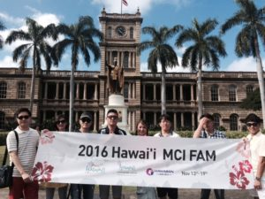 Mahalo to the Hawai'i Tourism Korea team for a successful 2016 Hawai'i MCI FAM!