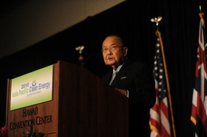 photo of Sen Dan Inouye