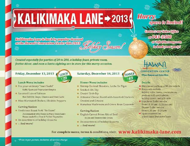 kalikimaka lane holiday special at hawaii convention center