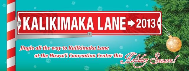 kalikimaka lane holiday party venue at hawaii convention center