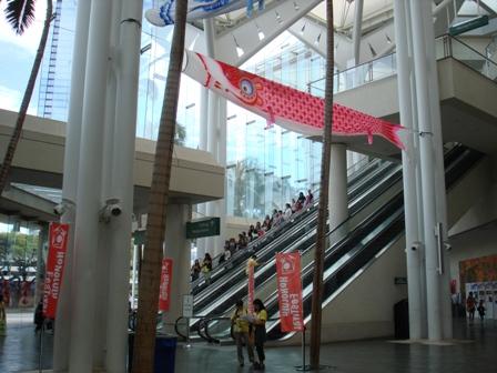 honolulu-festival-lobby