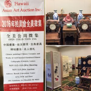 The inaugural Hawaii Asian Art Auction showcased over 400 unique Asian art and antiques for live auction.
